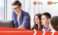 Правительство Московской области запустило бесплатный образовательный онлайн-проект «Открытые уроки» для молодежи.