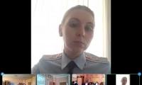 25 сентября 2020 г. в СП-4 в рамках «Недели безопасности» прошла тематическая видеоконференции на платформе Zoom.