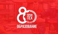 2 октября 2020 г. наша страна отмечает 80-летний юбилей системы профессионально-технического образования.