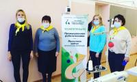 28 октября 2020 г. студент СП-4 заняла 3 место в очередном этапе областного чемпионата «Абилимпикс».