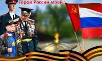 9 декабря 2020 г. студенты СП-2 приняли участие в областном конкурсе «Герои России моей».