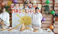 28 февраля 2020 г. проводы Масленицы.