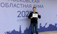 10 марта 2020 г. обучающийся СП-4 был награждён именной грамотой конкурса «Кибервызов».