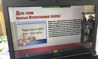 29 апреля 2020 г. в СП-4 состоялась онлайн -конференция «Подвиг советского народа в ВОВ».
