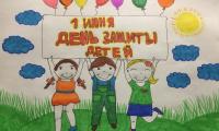 24 мая 2020 г. в СП-2 проводился конкурс плакатов среди студентов.