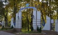 История чеховского Городского парка культуры и отдыха (Гончаровский парк)