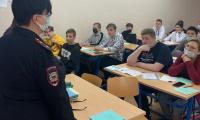 23 сентября 2021 г. в СП-2 прошла беседа с инспектором ПДН ОМВД России.