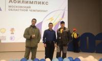 30 сентября 2021 г. студенты СП-3 приняли участие в Региональном чемпионате профессионального мастерства «Абилимпикс».