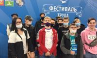 16 апреля 2021 г. в Чехове прошёл «Фестиваль труда».